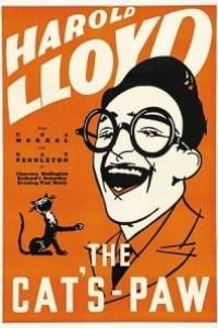 Caratula, cartel, poster o portada de La garra del gato (El instrumento político)