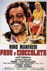 Caratula, cartel, poster o portada de Aventuras y desventuras de un italiano emigrado (Pan y chocolate)