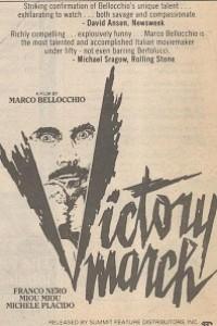 Caratula, cartel, poster o portada de Marcha triunfal