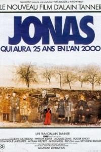 Caratula, cartel, poster o portada de Jonás, que cumplirá los 25 en el año 2000