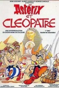 Caratula, cartel, poster o portada de Astérix et Cléopâtre
