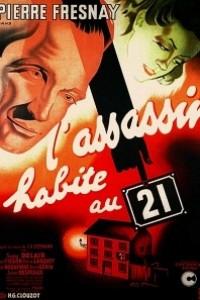 Caratula, cartel, poster o portada de El asesino vive en el 21