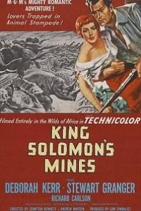 Caratula, cartel, poster o portada de Las minas del rey Salomón
