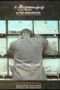 Caratula, cartel, poster o portada de El apicultor