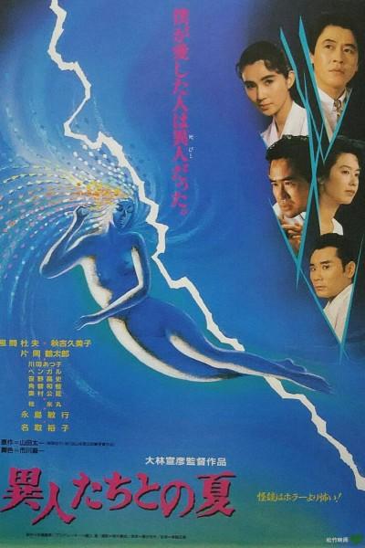Caratula, cartel, poster o portada de Verano con un extraño