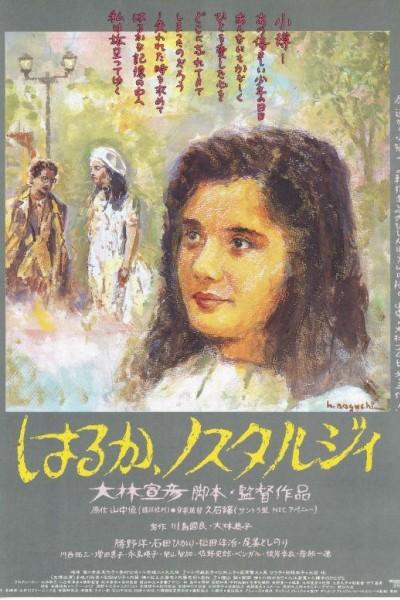 Caratula, cartel, poster o portada de Haruka, nosutarujii