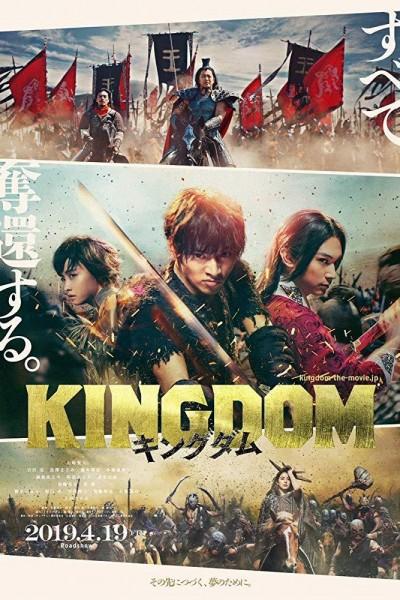 Caratula, cartel, poster o portada de Kingdom