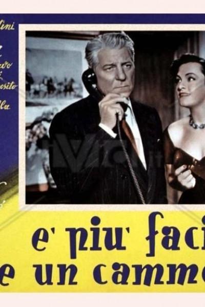 Caratula, cartel, poster o portada de En el último segundo