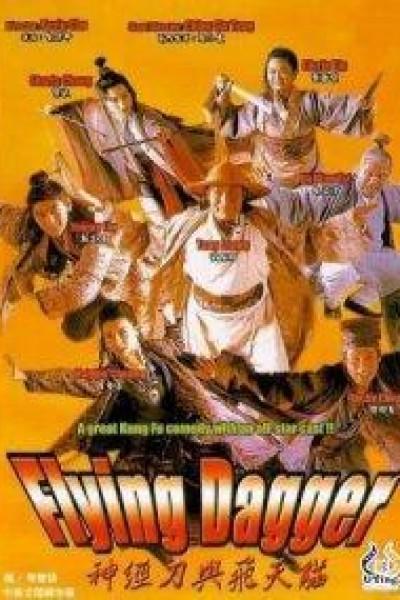 Caratula, cartel, poster o portada de Flying Dagger