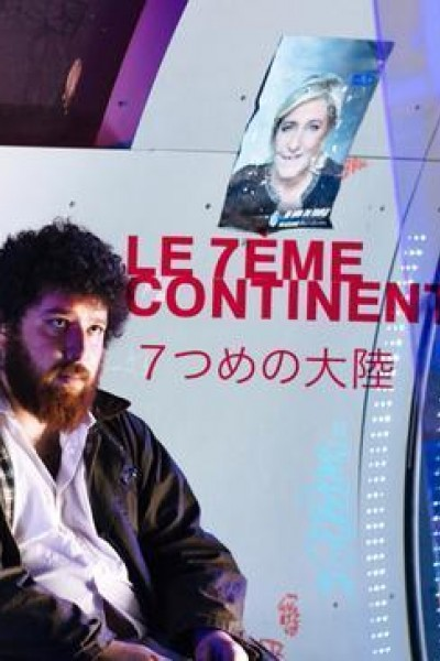 Caratula, cartel, poster o portada de El séptimo continente
