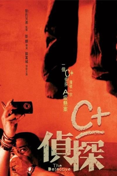 Caratula, cartel, poster o portada de The Detective