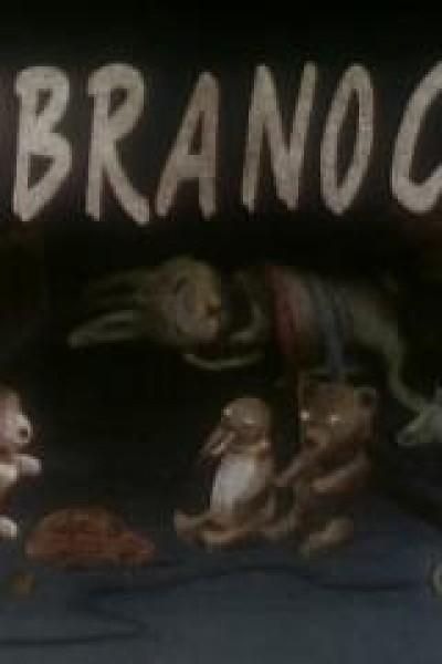 Caratula, cartel, poster o portada de A Good Night Story