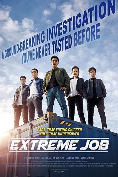 Caratula, cartel, poster o portada de Extreme Job