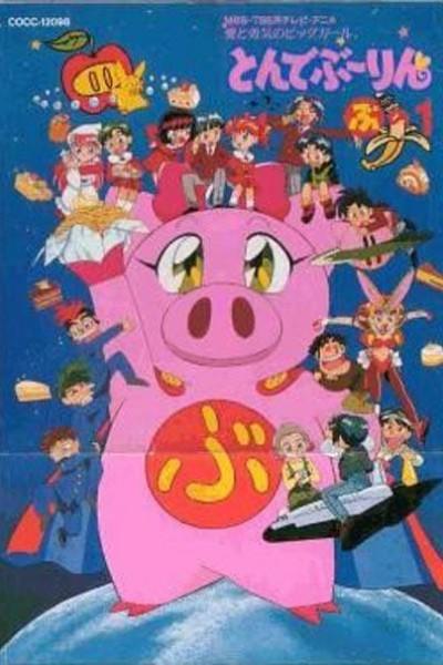 Caratula, cartel, poster o portada de La supercerdita