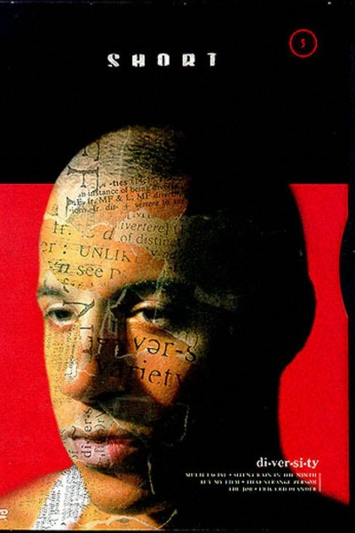 Caratula, cartel, poster o portada de Multi-Facial