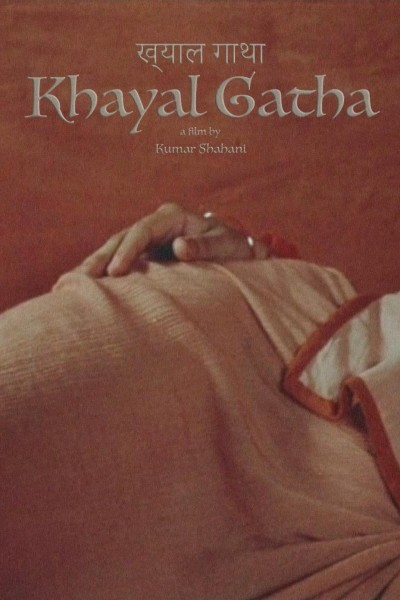 Caratula, cartel, poster o portada de The Saga of Khayal