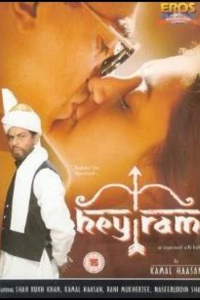 Caratula, cartel, poster o portada de Hey Ram