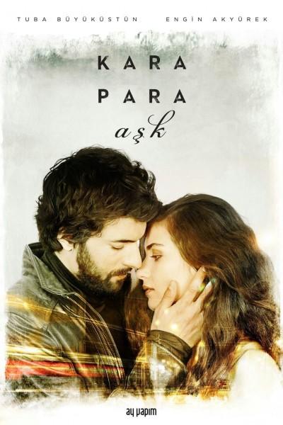 Caratula, cartel, poster o portada de Amor de contrabando