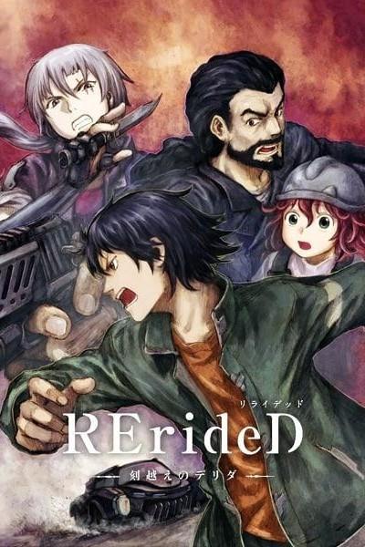 Caratula, cartel, poster o portada de RErideD: Derrida, who leaps through time