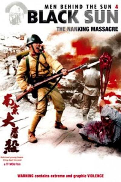 Caratula, cartel, poster o portada de Black Sun: The Nanking Massacre