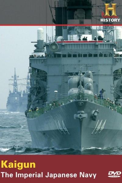 Caratula, cartel, poster o portada de Kaigun: La Marina Imperial Japonesa