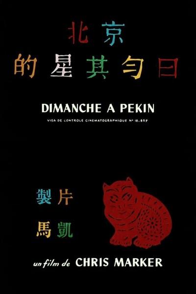 Caratula, cartel, poster o portada de Dimanche à Pekin