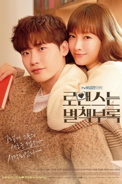 Caratula, cartel, poster o portada de Romance is a Bonus Book