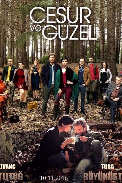 Caratula, cartel, poster o portada de Sühan: Venganza y amor