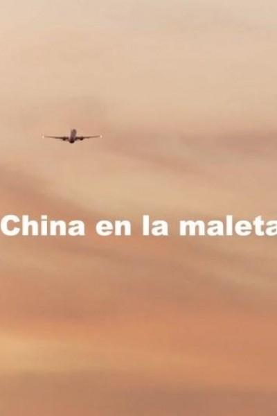 Caratula, cartel, poster o portada de China en la maleta