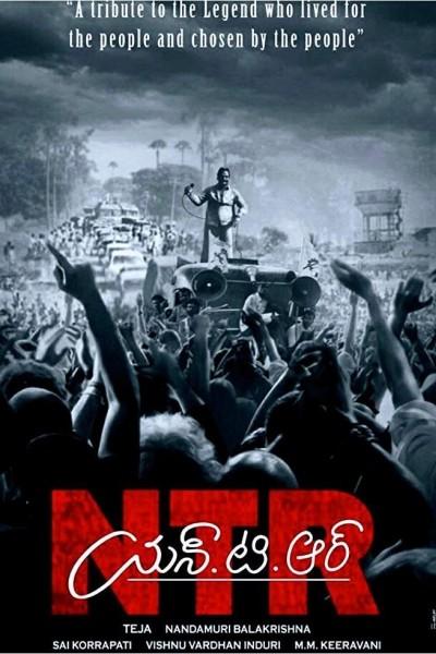 Caratula, cartel, poster o portada de NTR: Kathanayakudu