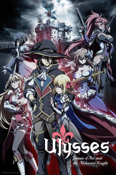 Caratula, cartel, poster o portada de Ulysses: Jeanne d\'Arc and the Alchemist Knight