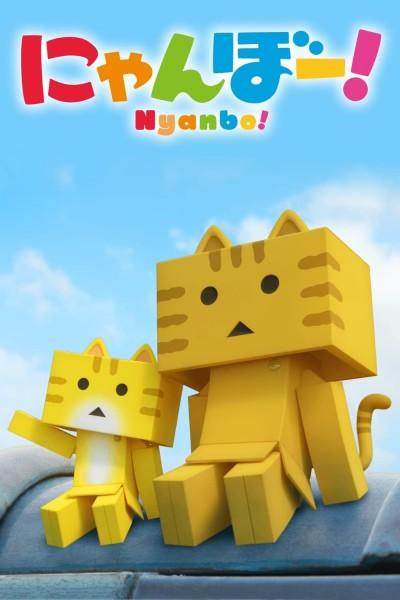 Caratula, cartel, poster o portada de Nyanbo!