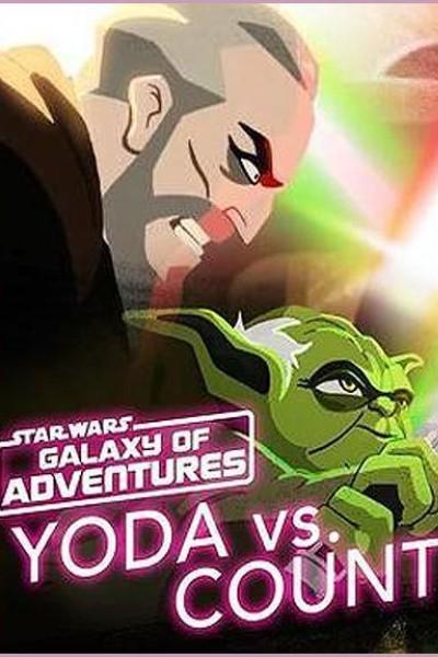 Caratula, cartel, poster o portada de Yoda vs. Count Dooku: Size Matters Not