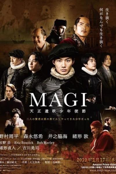 Caratula, cartel, poster o portada de Magi: La Embajada de los Jóvenes Tensho