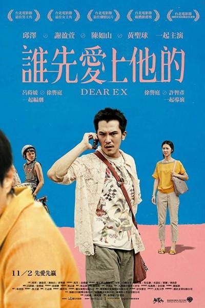 Caratula, cartel, poster o portada de Dear Ex