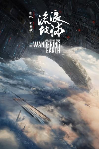 Caratula, cartel, poster o portada de The Wandering Earth