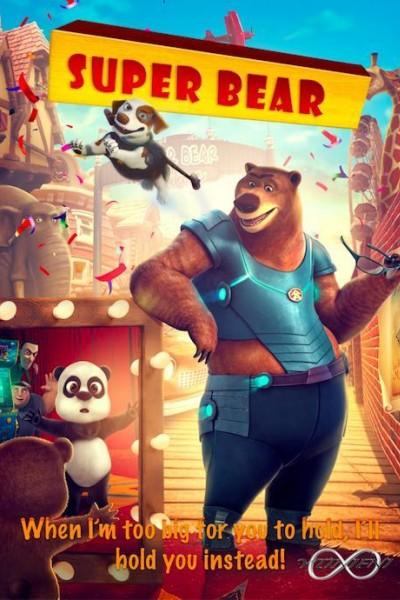 Caratula, cartel, poster o portada de Super Bear