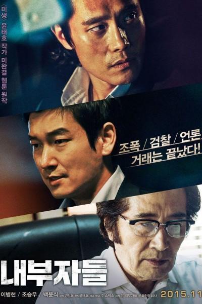 Caratula, cartel, poster o portada de Inside Men