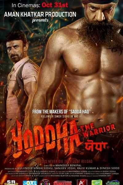 Caratula, cartel, poster o portada de The Warrior