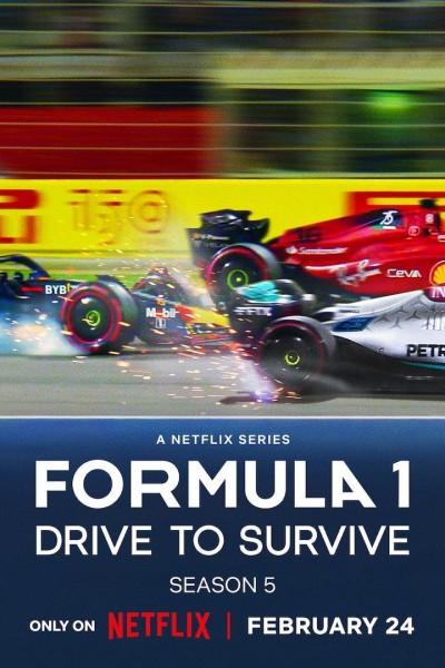 Caratula, cartel, poster o portada de Fórmula 1: La emoción de un Grand Prix