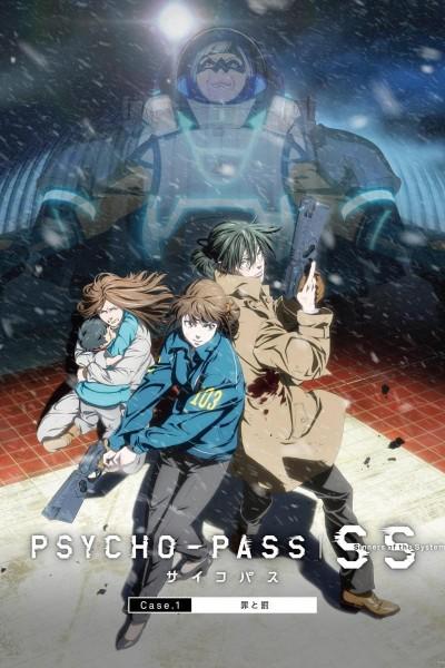 Caratula, cartel, poster o portada de Psycho-Pass SS: Case.1 Crime and Punishment