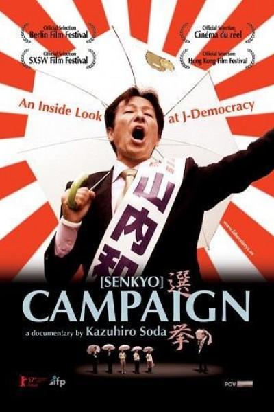 Caratula, cartel, poster o portada de Campaign