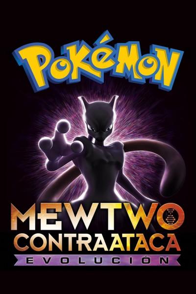 Caratula, cartel, poster o portada de Pokémon: Mewtwo Strikes Back Evolution
