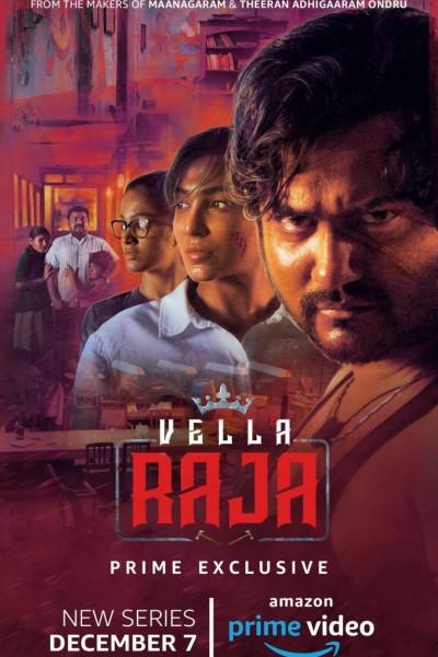Caratula, cartel, poster o portada de Vella Raja