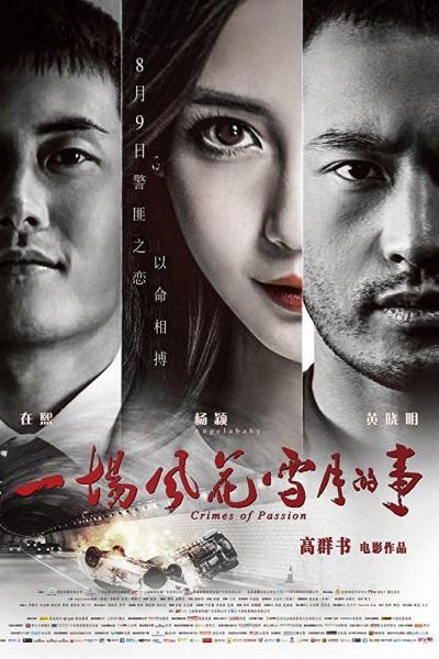 Caratula, cartel, poster o portada de Crimes of Passion