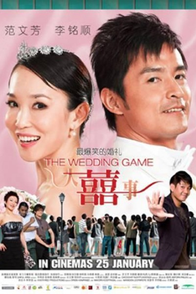Caratula, cartel, poster o portada de The Wedding Game