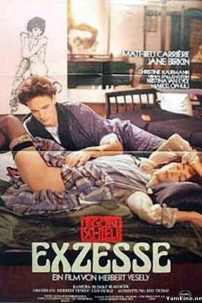 Caratula, cartel, poster o portada de Egon Schiele: Excess and Punishment
