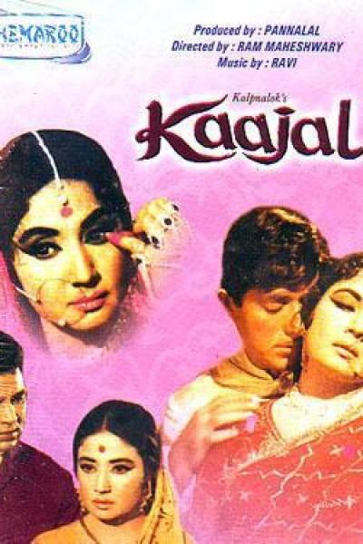 Caratula, cartel, poster o portada de Kaajal