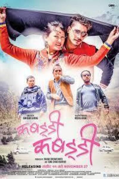 Caratula, cartel, poster o portada de Kabaddi Kabaddi
