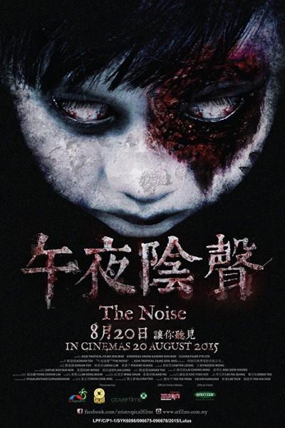 Caratula, cartel, poster o portada de The Noise